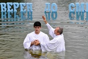 украшение на крещение