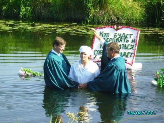 как украсить водоем для крещения