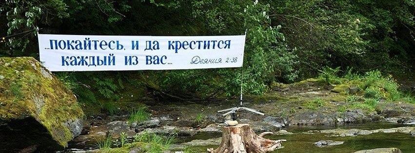 украшаем водоем для крещения