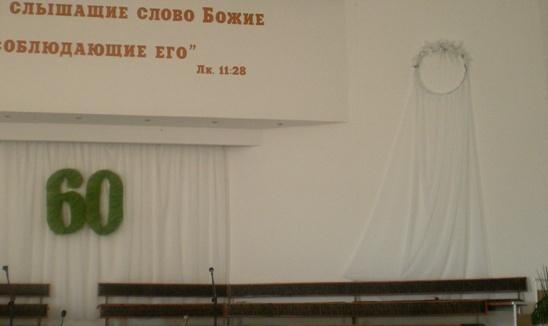 декорация церкви на день рождения