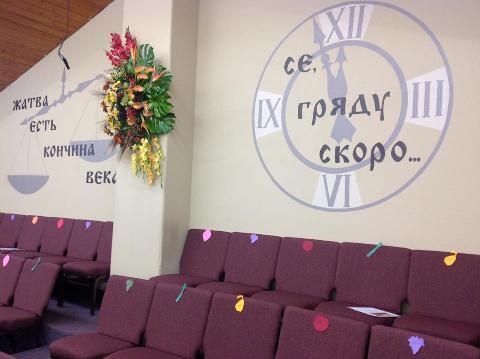 украшение церкви флористом