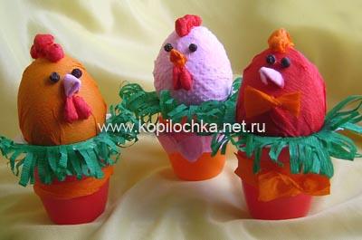 пасхальные             курочки из яиц