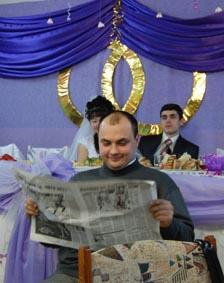 читать газету я знакомства