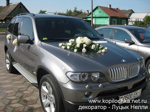 украшение свадебной машины