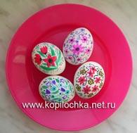 пасхальны яйца