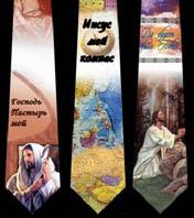 Христианские галстуки